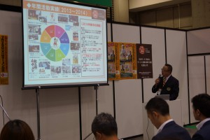 日本ラーメン協会 千葉理事長が協会の活動をプレゼンテーション。