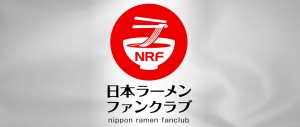 nrf-banner-logo[1]