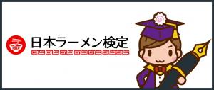 nrf-bn-ra-ken-01[1]